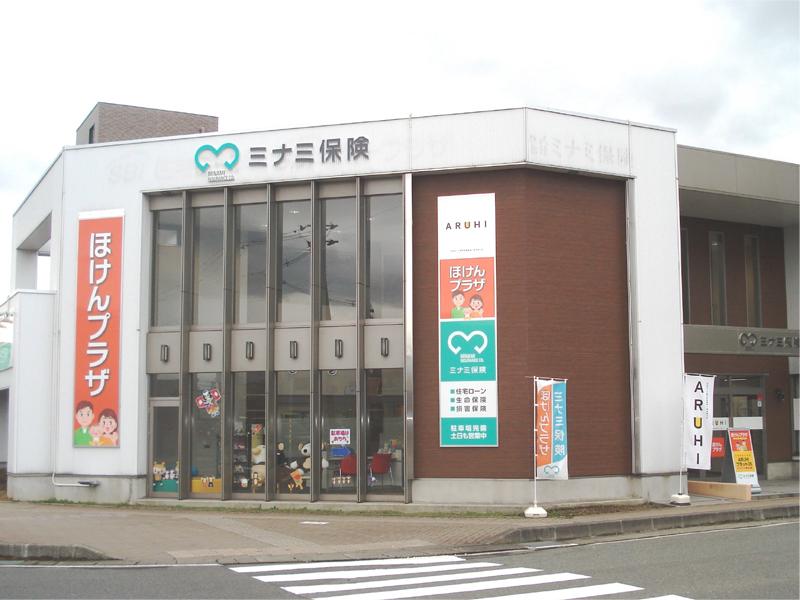本社/秋田店