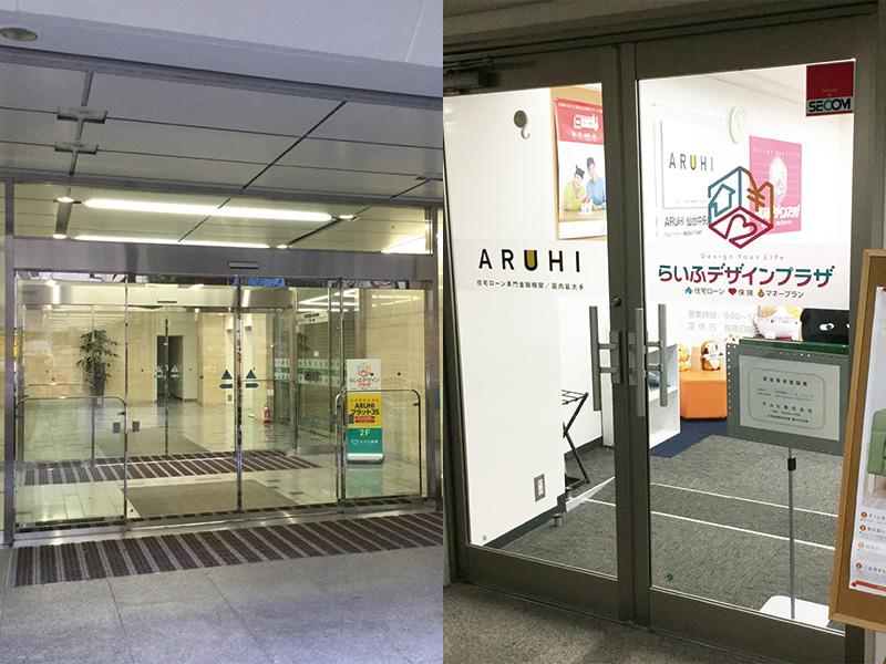 仙台中央店